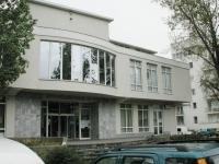 Budapest XV. kerület eladó iroda Pólus Center 174m2 irodaházban ingatlan hirdetéshez feltöltött kép